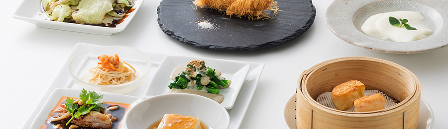 Ebisu Kitchen Menu