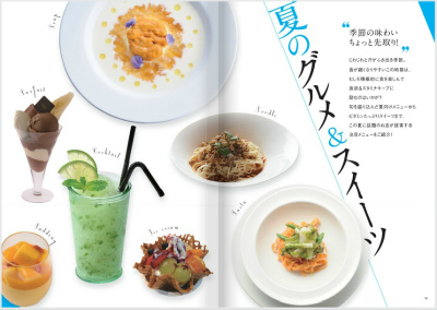 pocoche_1307_表紙.jpg